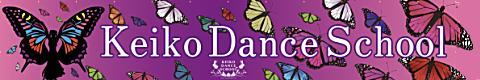 KEIKO DANCE SCHOOL 延岡校/日向校/宮崎校-公式サイト|ダンススクール ダンス教室